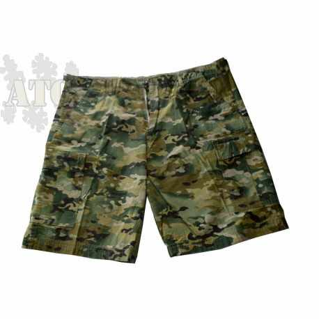 Short Cargo camouflage 6 poches